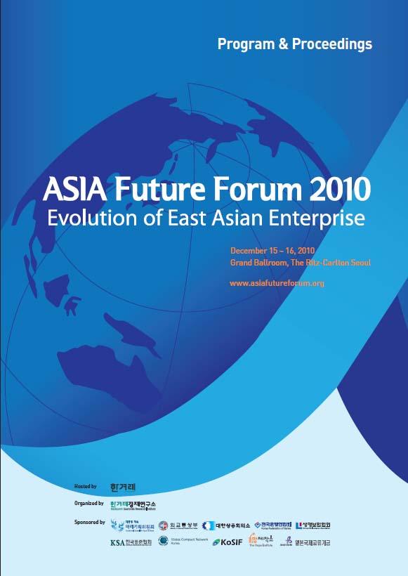 AFF2010표지.jpg