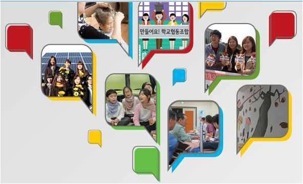 4.13 총선 사회적경제 공동공약 요구안 토론회.jpg