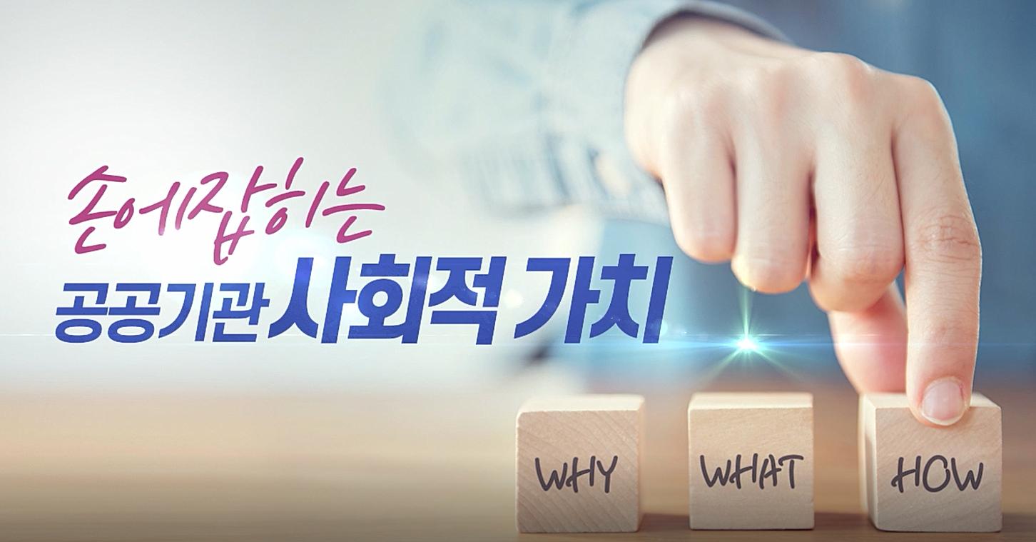 강의영상.PNG