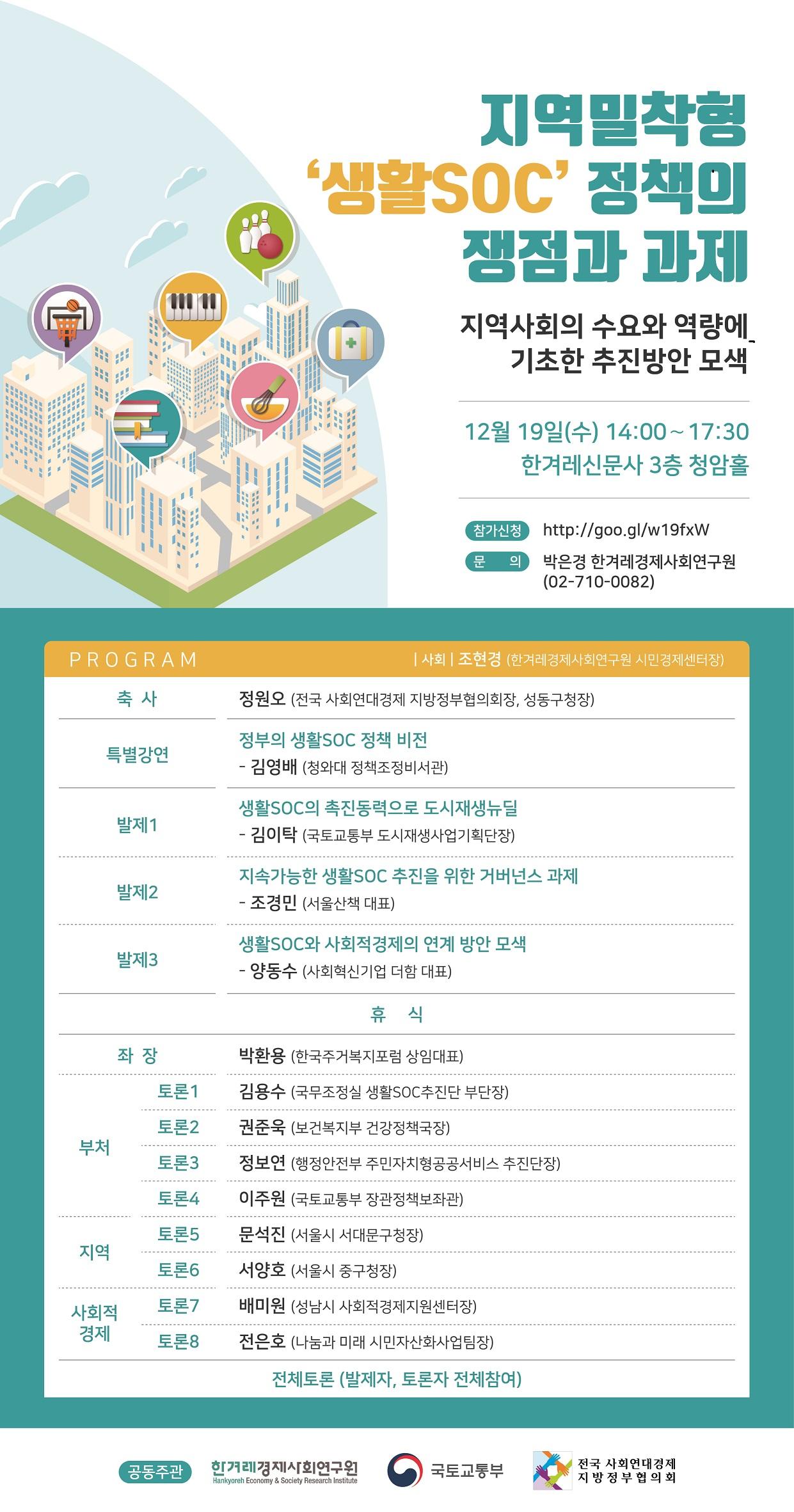 한겨레 생활soc 웹배너 - 수정 7차.jpg