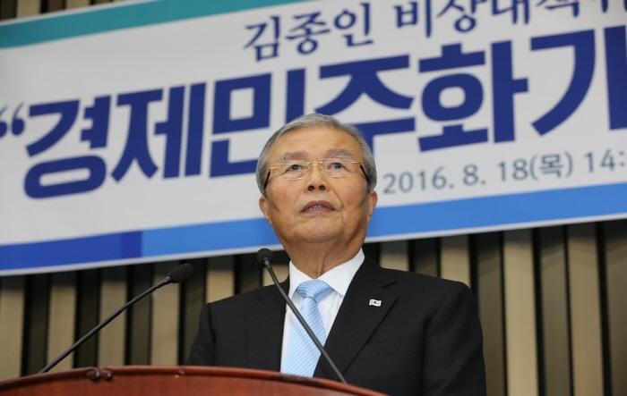 작은사진 김종인 대표.JPG